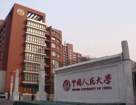 (YES)中国人民大学校园学习和环境咨询